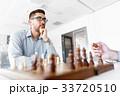 チェス 遊び 遊ぶの写真 33720510