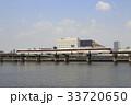 東京モノレール1000形(原色) 33720650
