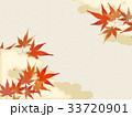 紅葉 和柄 秋のイラスト 33720901