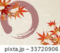 紅葉 和柄 秋のイラスト 33720906