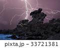 雷 龍頭岩 済州島の写真 33721381