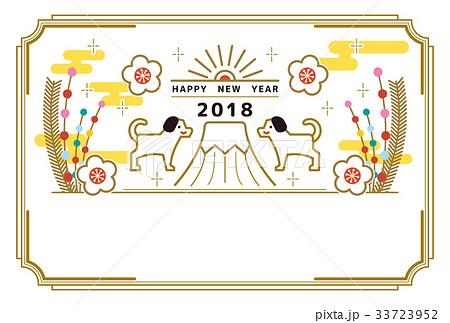 戌年【年賀状・シリーズ】 33723952