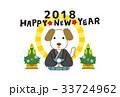 戌年【年賀状・シリーズ】 33724962