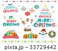 クリスマス イラスト セット 33729442