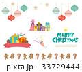 クリスマス イラスト セット 33729444