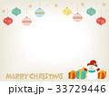 クリスマス 背景 イラスト 33729446