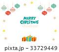 クリスマス カード デザイン 33729449