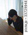 ビジネスウーマン 頭痛 人物の写真 33729948