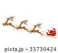 クリスマス トナカイ サンタのイラスト 33730424