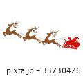 クリスマス トナカイ サンタのイラスト 33730426