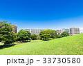 住宅街 住宅地 マンションの写真 33730580