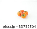 柿 果物 フルーツの写真 33732504