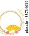 正月飾り【年賀状・シリーズ】 33734939