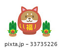 達磨 年賀状 戌年のイラスト 33735226
