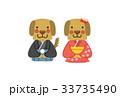 戌年【年賀状・シリーズ】 33735490