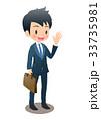 ビジネスマン 挨拶 バッグのイラスト 33735981