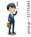 ビジネスマン 会社員 通勤のイラスト 33735984