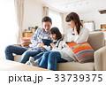 タブレット 家族 動画の写真 33739375