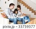 タブレット 家族 動画の写真 33739377
