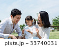 家族 遊び 子育ての写真 33740031