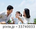 家族 遊び 子育ての写真 33740033