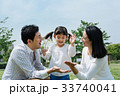 家族 人物 公園の写真 33740041