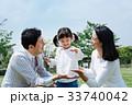 家族 公園 子育ての写真 33740042