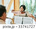 シニア サークル 音楽の写真 33741727