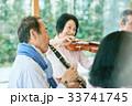 シニア サークル 音楽の写真 33741745