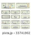 ドル お札 札のイラスト 33741902