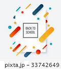 スクール 学校 背のイラスト 33742649
