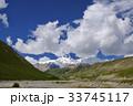 U字谷から望むアムネマチンサ山脈の主峰、マチェンカンリ 33745117
