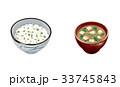 食べ物 ご飯 味噌汁のイラスト 33745843