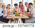 シニア 料理教室 先生の写真 33746778