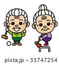 シニア ゲートボール 33747254