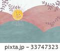 山並み 太陽 木の葉のイラスト 33747323