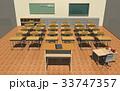教室 33747357