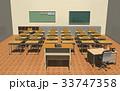 教室 33747358