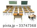教室 33747368