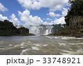 雲 南米 アルゼンチンの写真 33748921