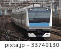 E233系 京浜東北線 電車の写真 33749130