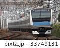 E233系 京浜東北線 電車の写真 33749131