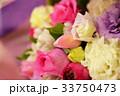 春の花束 33750473
