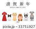 年賀状 小型犬 33751927