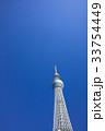 スカイツリー 電波塔 ランドマークの写真 33754449