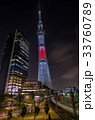 【東京夜景】 東京スカイツリー 押上自転車駐車場 日の丸ライティング 33760789
