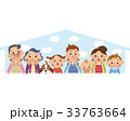 三世代家族 幸せ マイホームのイラスト 33763664
