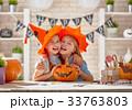 ハロウィン ハロウィーン ジャックランタンの写真 33763803