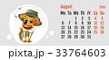 2018 カレンダー 暦のイラスト 33764603