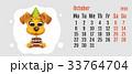 2018 カレンダー 暦のイラスト 33764704